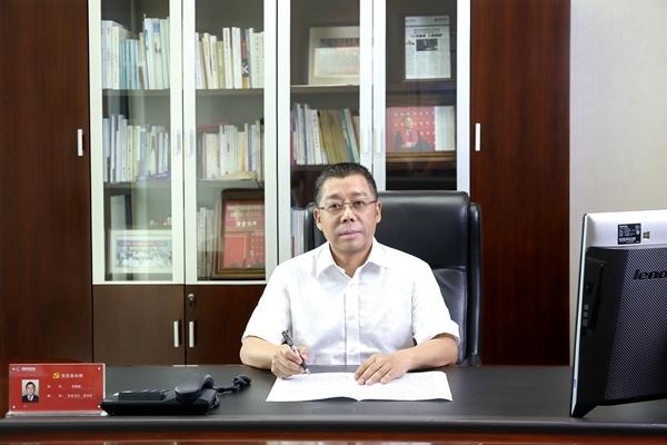 锦泰保险党委书记、董事长邓明湘:发展新四大支柱业务,形成错位竞争优势