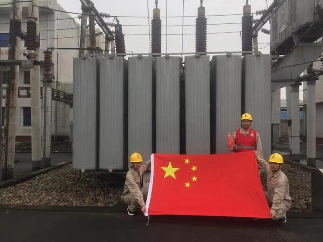 国庆我在岗|这个国庆,国网乐山供电公司来了一场实战阅兵