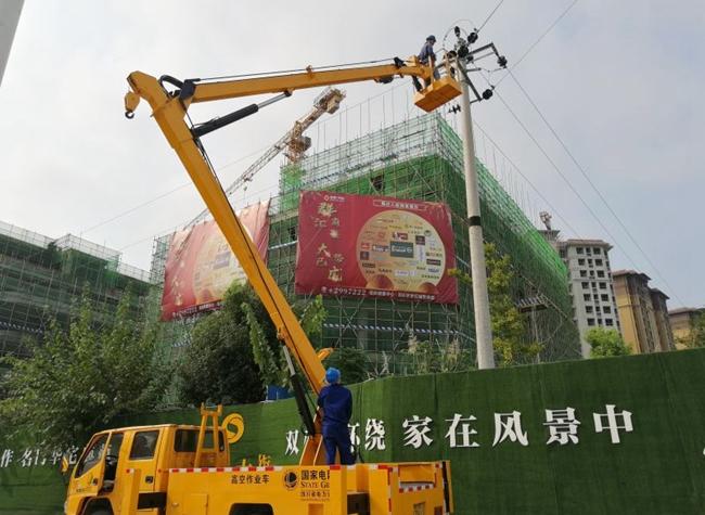 塔吊施工不当广安主城区十余小区停电 抢修3小时恢复