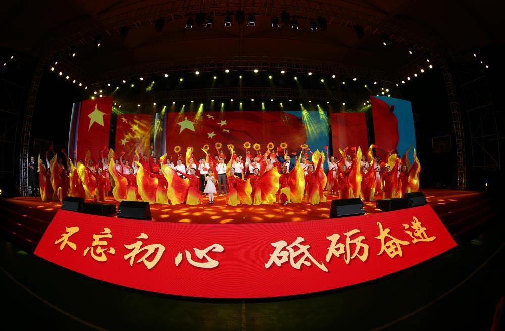 用歌舞向祖国献礼 庆祝新中国成立七十周年