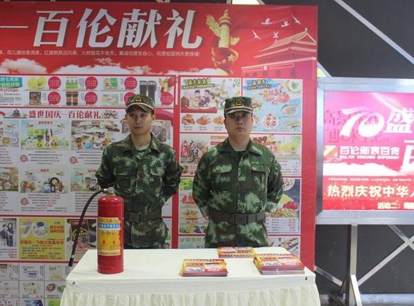 <b>新津消防对人员密集场所开展消防宣传活动</b>