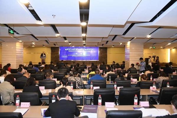 四川首届社情大数据发展高峰论坛在成都市郫都区举行